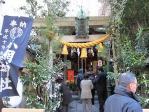 強運厄除けの小網神社(福禄寿)
