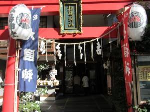 松島神社(大黒様)