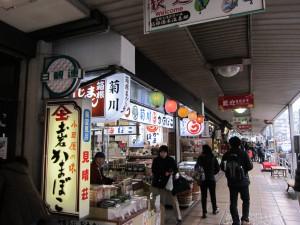 箱根湯元でお土産買って帰りました