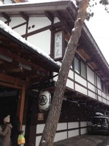 大阪屋に泊まりました