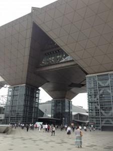 東京ビッグサイトで開催されていた「東京国際ブックフェア」