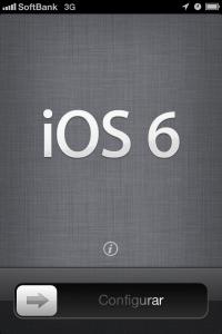 iPhoneをiOS6にアップグレードしました