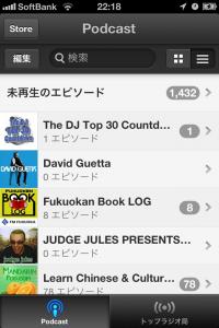 Podcastアプリ