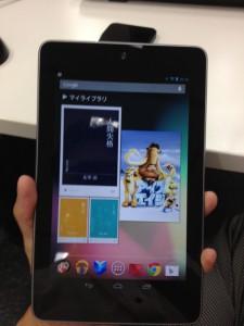 Googleの7インチAndroidタブレット「Nexus7」